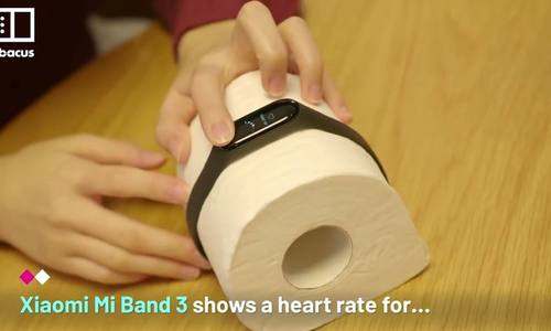 Trào lưu đo nhịp tim cho cuộn giấy vệ sinh ở Trung Quốc - 243719