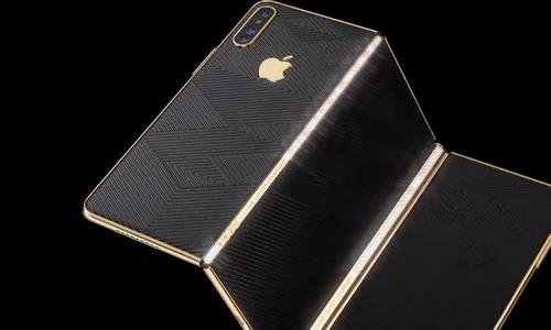 Ý tưởng iPhone Z với màn hình gập ba