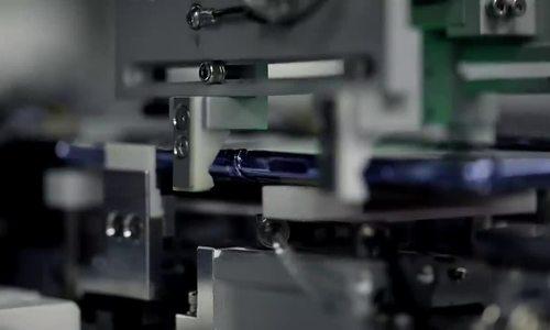 Bên trong nhà máy sản xuất Galaxy Z Flip - ảnh 1