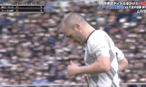 Chín quả luân lưu đá hỏng ở Siêu Cup Nhật Bản