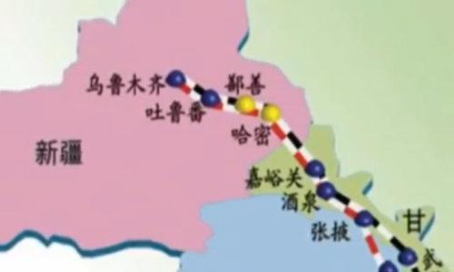Trung Quốc khai thông hầm đường sắt cao nhất thế giới