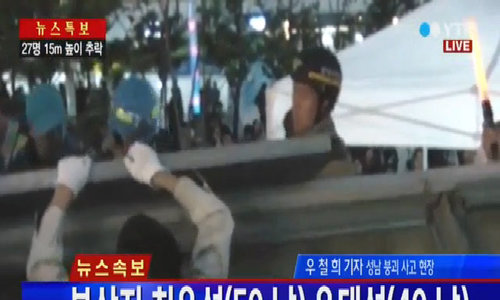 Lực lượng cứu hộ Hàn Quốc vây quanh lỗ thông gió