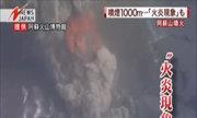 Núi lửa lớn nhất Nhật Bản 'thức giấc'