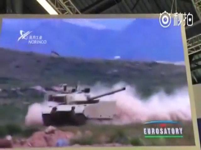 Norincon quảng cáo các mẫu xe thiết giáp của Trung Quốc