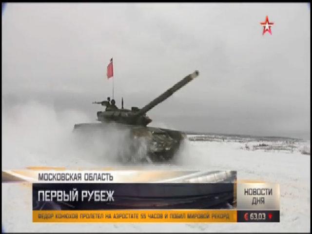 Lính Nga tranh tài trong vòng loại giải đua xe tăng 2017