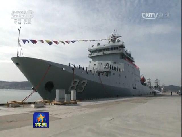 Trung Quốc biên chế tàu huấn luyện hải quân thế hệ mới