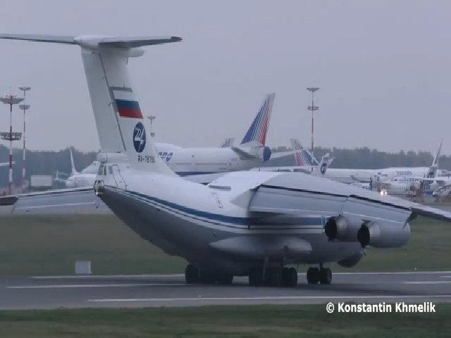 Nội thất căn cứ hậu cần di động của đội bay biểu diễn Nga