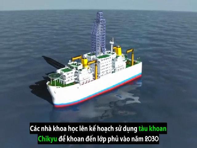 Vỏ Trái Đất sắp bị tàu Nhật Bản khoan thủng