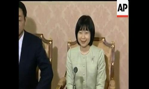 Con gái Nhật hoàng thông báo về lễ đính hôn