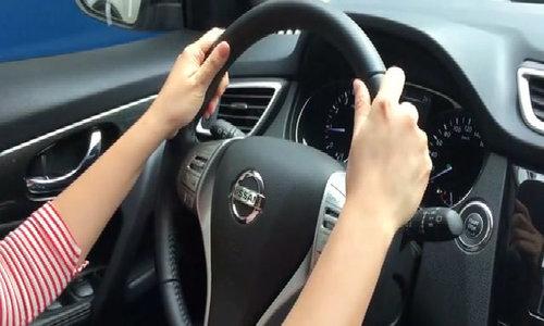 Quy trình thao tác trước khi rời xe