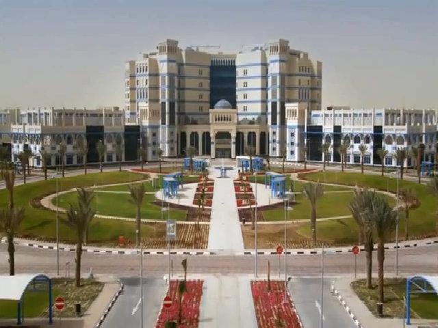 Khung cảnh bên ngoài bệnh viện xa hoa hàng đầu Qatar