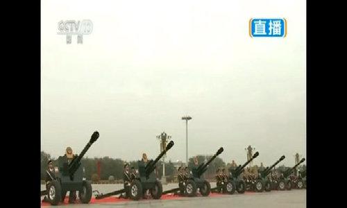 Trung Quốc bắn đại bác chào đón Trump