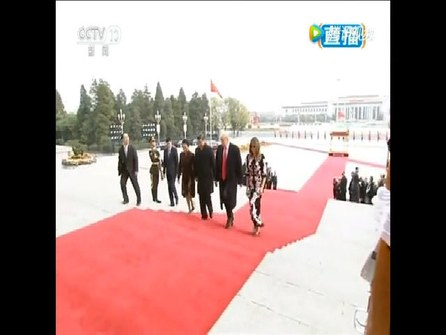 Trung Quốc kết thúc nghi lễ đón Tổng thống Mỹ
