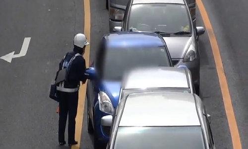 Cách cảnh sát Nhật bắt lỗi đè vạch