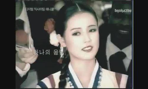 'Binh đoàn mỹ nữ' Triều Tiên chuẩn bị đổ bộ vào Hàn Quốc