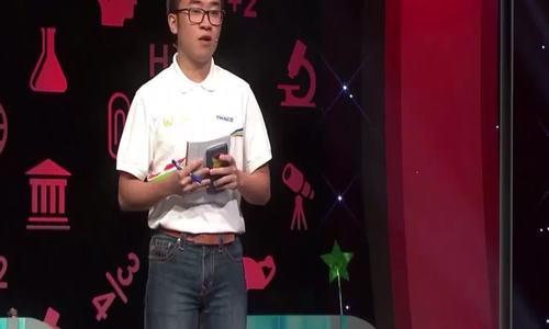 Chu Quang Trường thắng kịch tính ở phần Về đích
