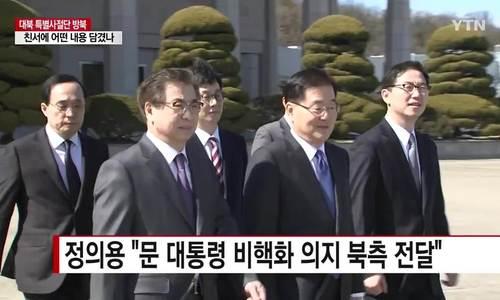 Phái đoàn Hàn Quốc sang Triều Tiên, kêu gọi nối lại đàm phán với Mỹ