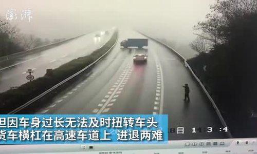 Xe tải quay đầu trên cao tốc gây tai nạn hàng loạt