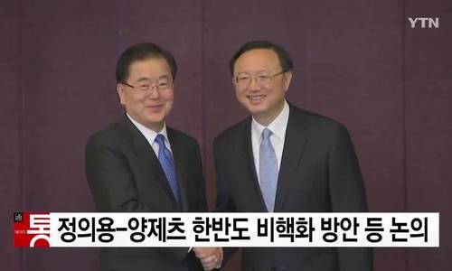 Kim Jong-un thăm Trung Quốc có ích cho quá trình phi hạt nhân hóa Triều Tiên