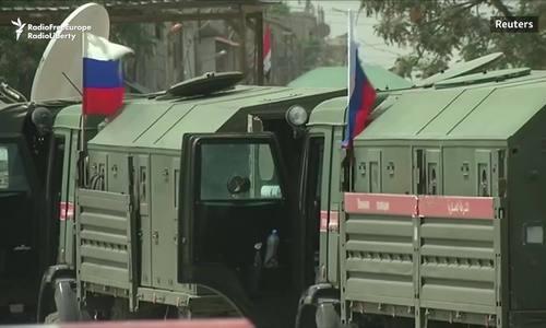 Quân cảnh Nga bắt đầu hoạt động tại Douma