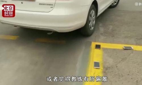 Thầy dạy lái xếp điện thoại xuống đất cho học viên tập lùi chuồng