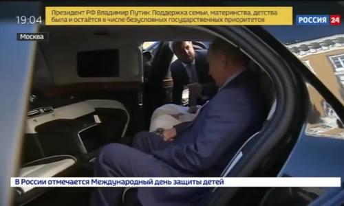 Putin đích thân giới thiệu nội thất chuyên xa nội địa Nga