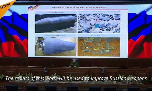 Những vũ khí Mỹ bị Nga thu giữ và giải mã - ảnh 1