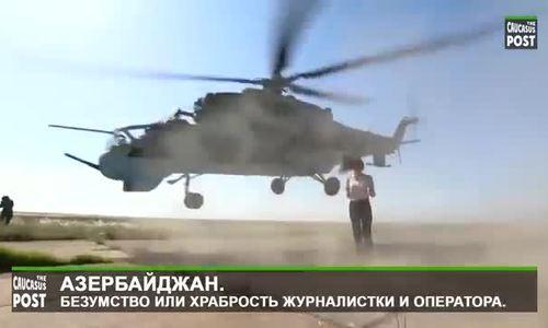 Phóng viên suýt gặp nạn vì trực thăng bay sượt qua
