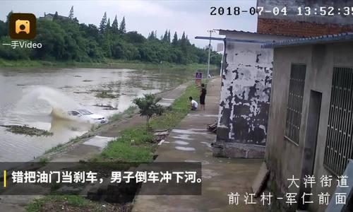 Ôtô tụt dốc rơi xuống sông, dân làng lao xuống ứng cứu