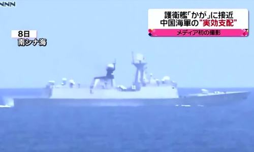 Chiến hạm Trung Quốc bám đuôi tàu sân bay Nhật trên Biển Đông