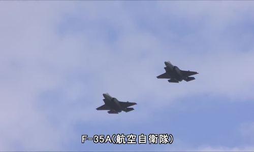 Siêu tiêm kích F-35A lần đầu tham gia lễ duyệt binh của Nhật