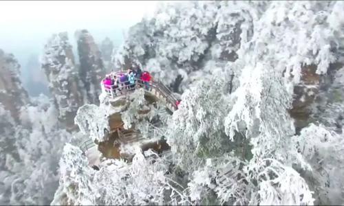 Sương giá tạo tiên cảnh trong công viên Trung Quốc