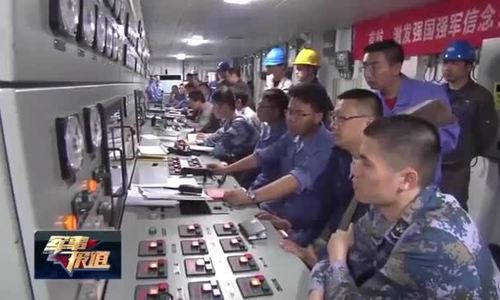 WATCH: Chinese State Media Offers New Peek at Homegrown Carrier Type 001A