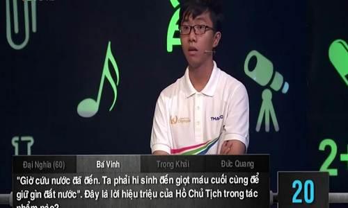 Nguyễn Bá Vinh khởi động