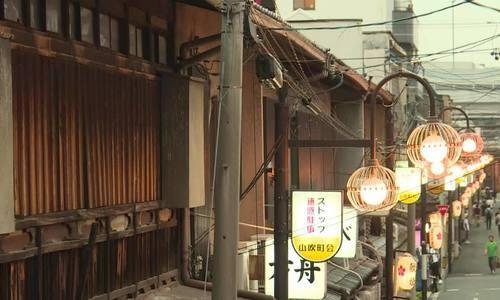 159 nhà thổ ở Nhật Bản sẽ đóng cửa khi hội nghị G20 diễn ra