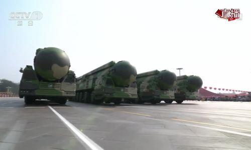 4 vũ khí chiến lược Trung Quốc ra mắt trong duyệt binh quốc khánh - ảnh 1