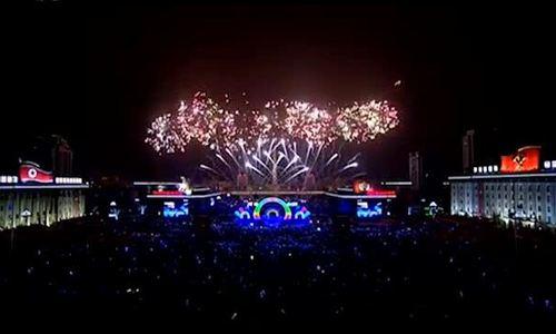 Lễ đón năm mới ở Triều Tiên