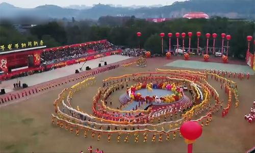Người Trung Quốc mở hội đón Tết - ảnh 1