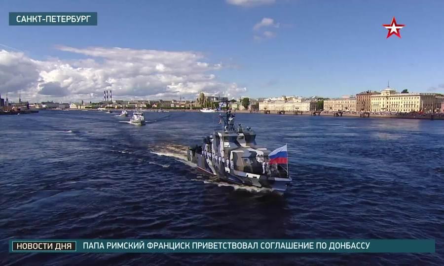 Hơn 200 chiến hạm Nga duyệt binh
